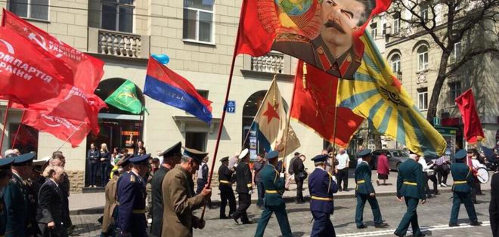 У Харкові комуністи і сепаратисти провели ходу проти 'хунти'