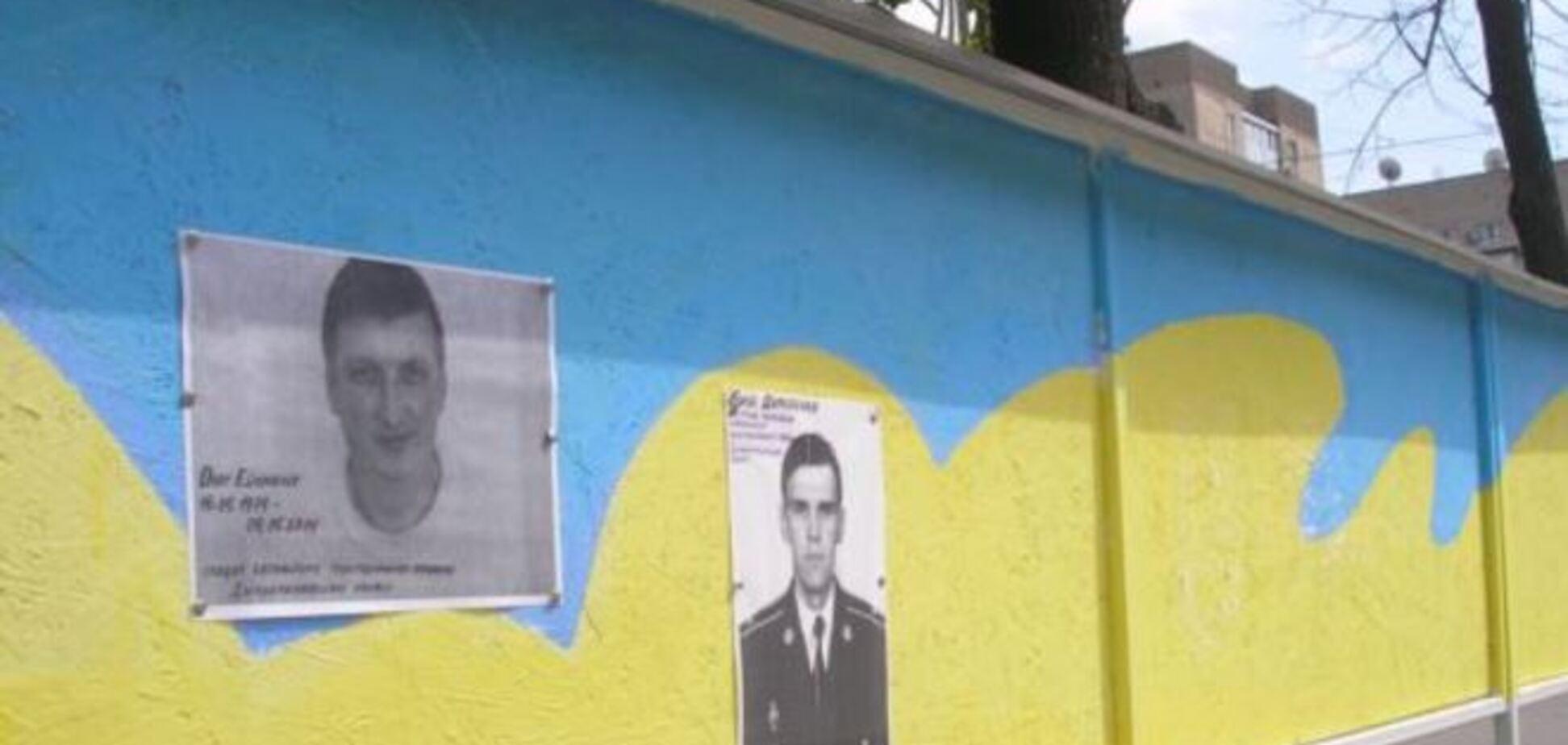 Стену Небесной Сотни в Днепропетровске дополнили фото погибших в Мариуполе военных