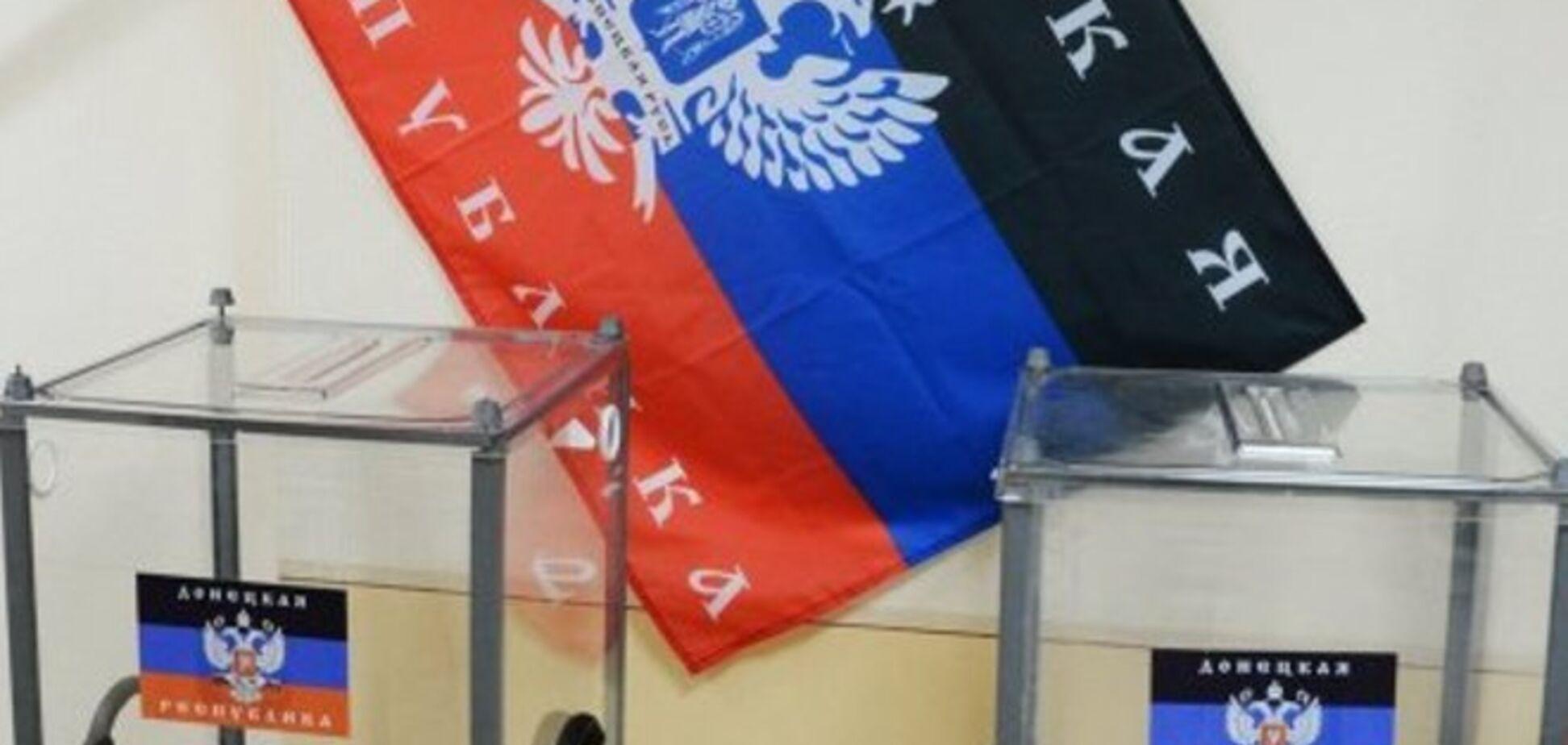 ДНР: досрочное голосование о статусе Донбасса уже начали в Мариуполе