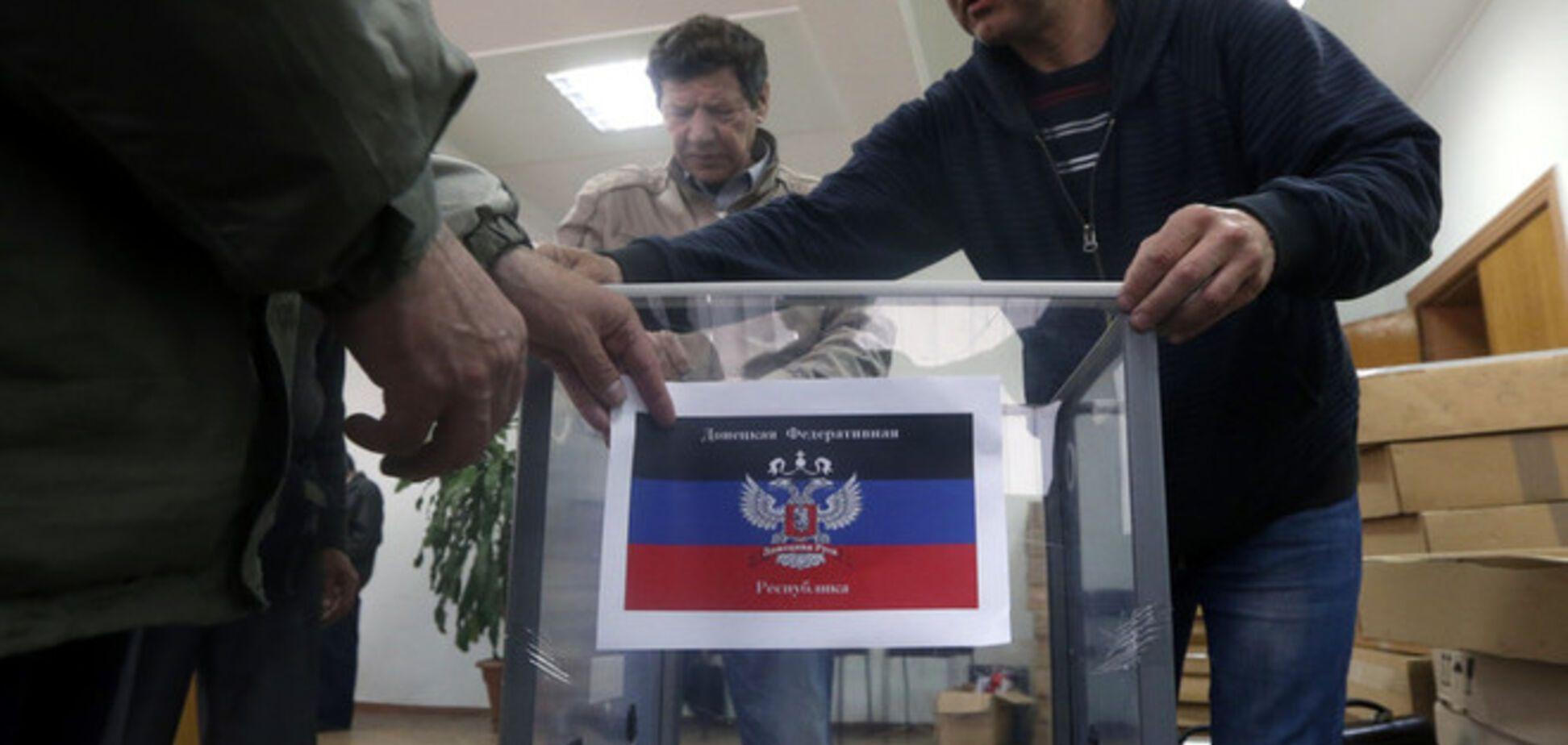В Донецке сепаратисты планируют захватить более 80 школ - ДонОГА