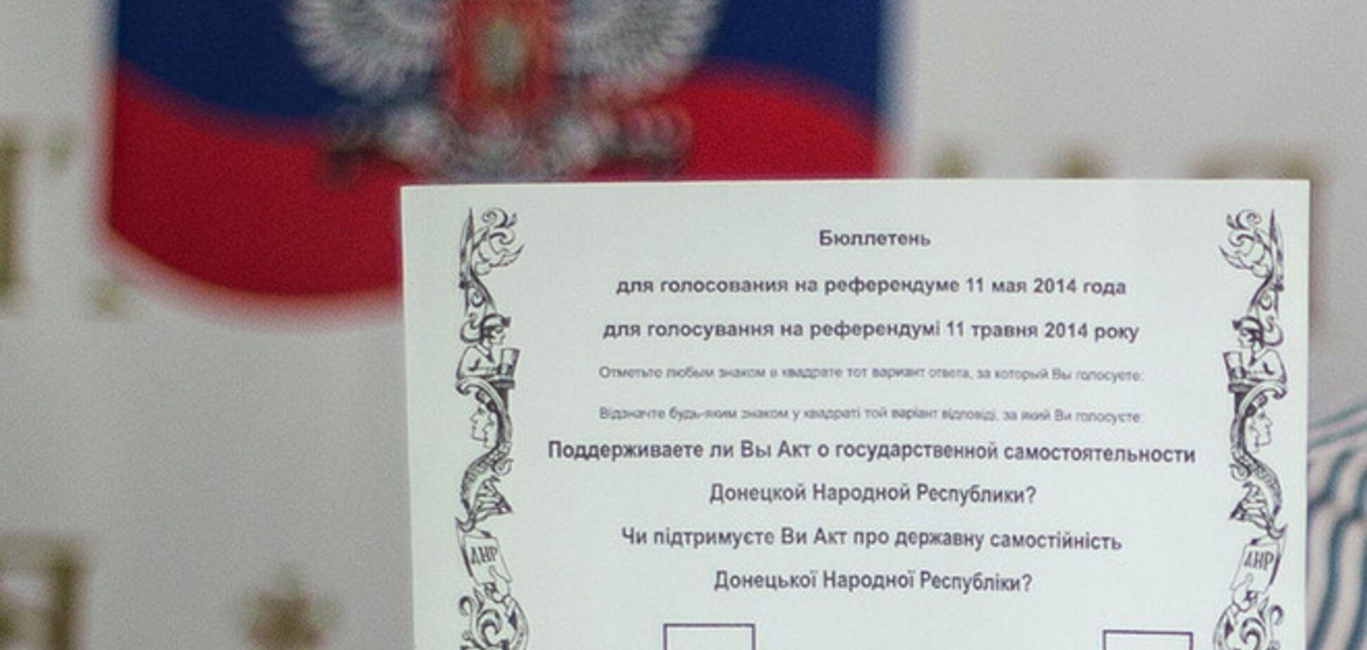 В Донецке террористы уже проводят псевдореферендум
