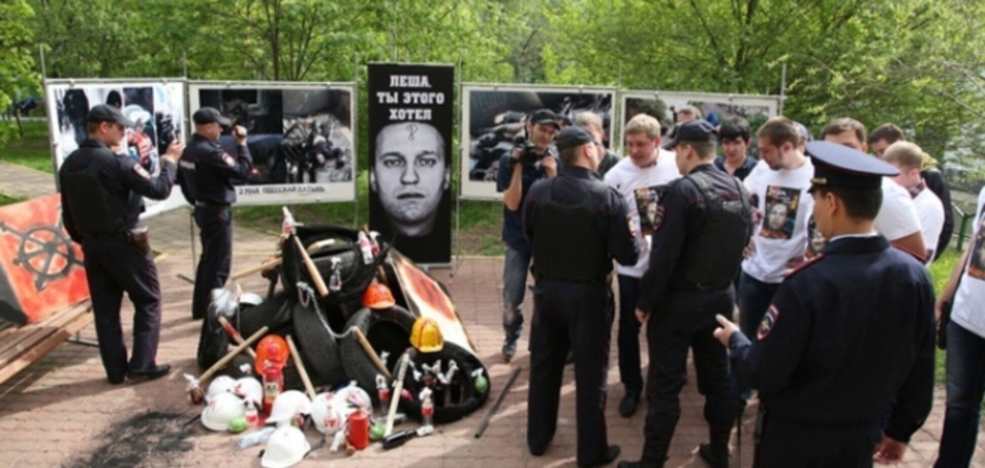 Пропутінські активісти пікетували будинок Навального, звинувачуючи його в підтримці Майдану