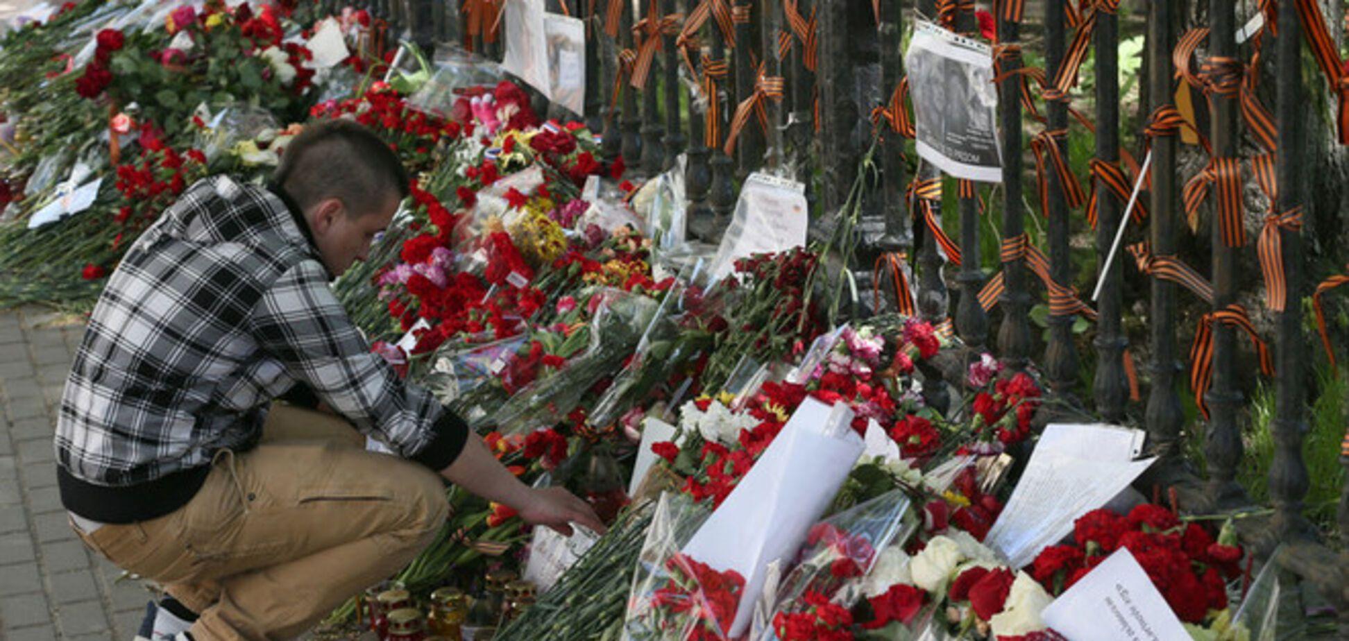 В Одессе опубликовали имена 42 погибших в столкновениях 2 мая