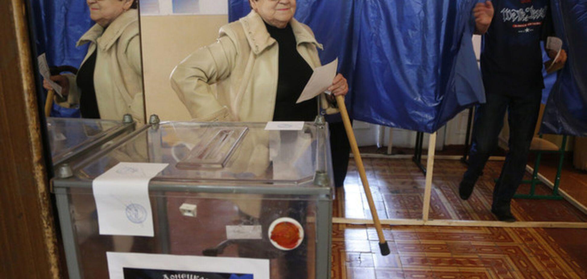 Конституция и законы Украины не предусматривают псевдореферендумов - Минюст