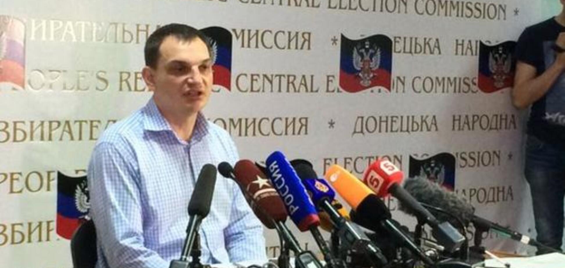 Террористы заявили, что на Донетчине за отсоединение от Украины проголосовали 89%