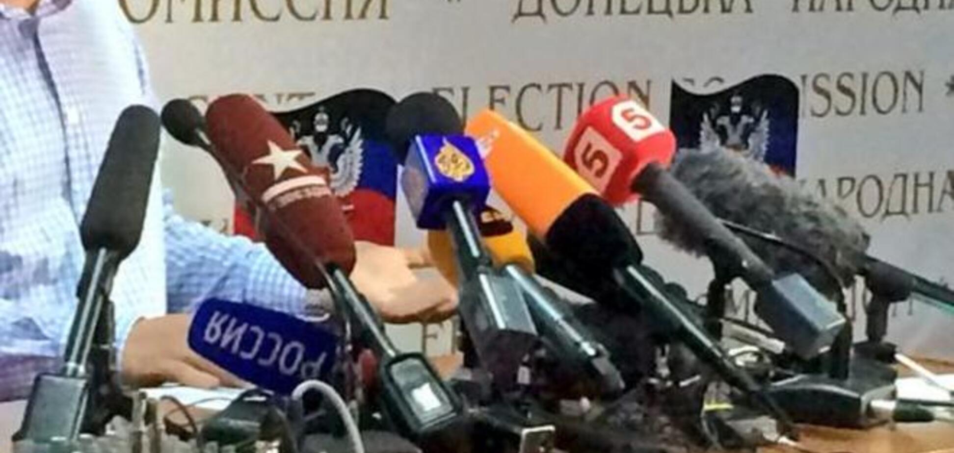 Після оголошення результатів 'референдуму' у Донецькій області мікрофон каналу 'Росія 1' впав. Фотофакт