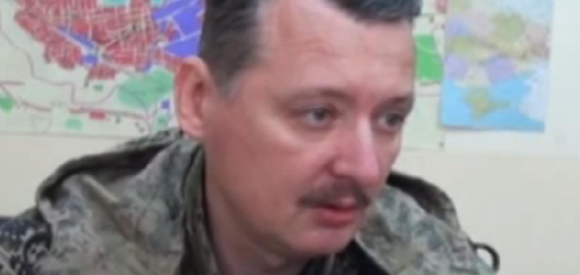 Влада в терористичній ДНР захопив людина 'Стрілка' зі Слов'янська - ЗМІ