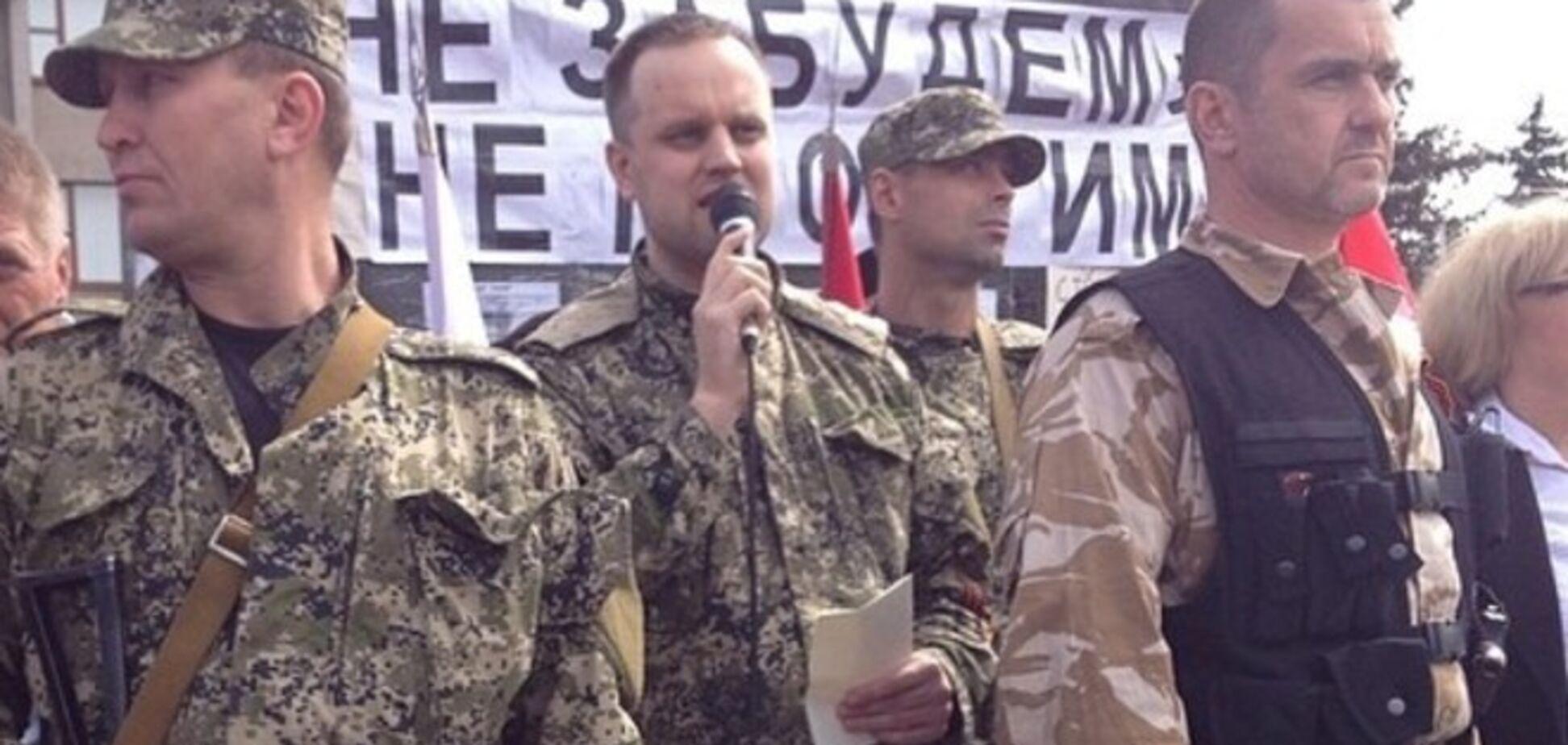 Самопровозглашенный 'губернатор' Донетчины заявил, что Ахметов содержал пророссийских сепаратистов