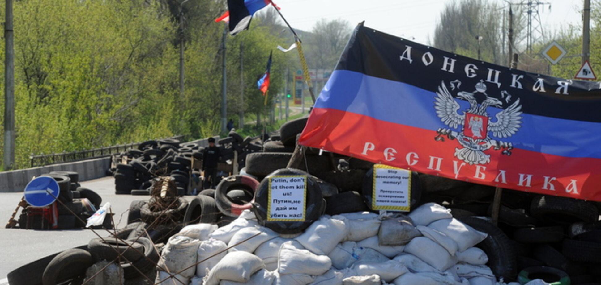 Террористы 'ДНР' разбирают свои блокпосты в Ждановке и Новогродовке