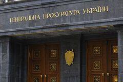 ГПУ просит Раду забрать мандат у Царева, Олийныка и Калетника