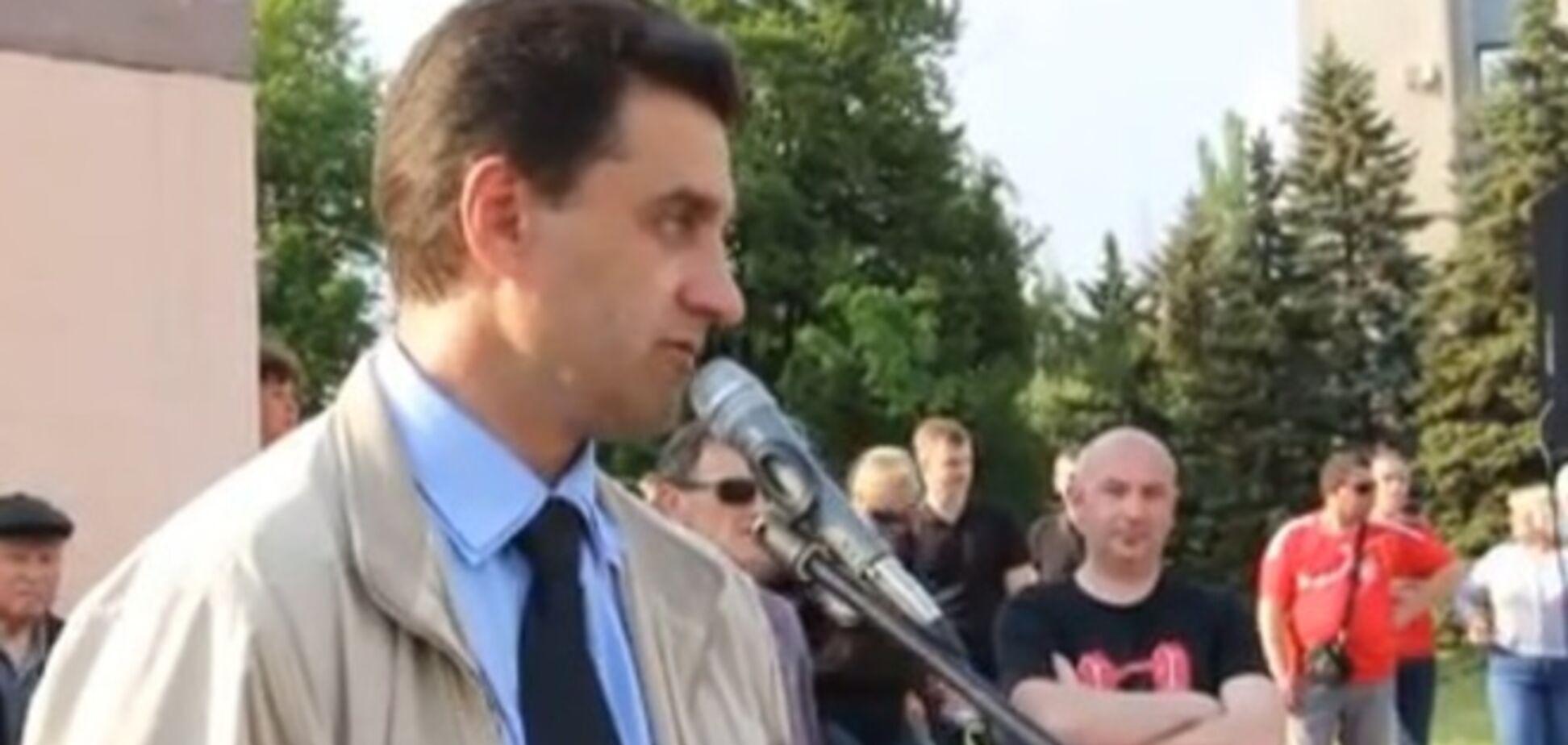 В Горловке избрали второго 'народного мэра'