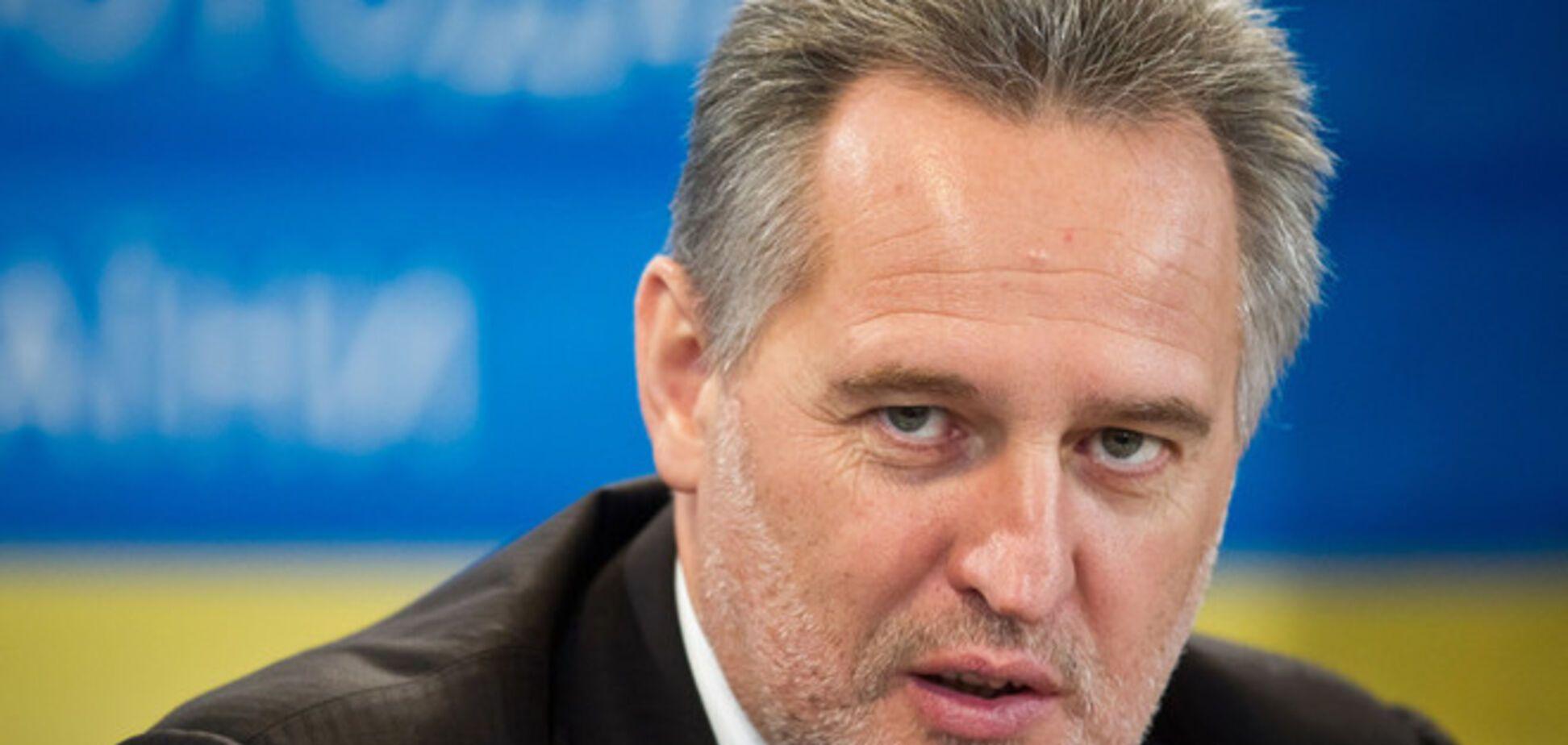 В Австрии дело об экстрадиции Фирташа рассмотрят не раньше июня