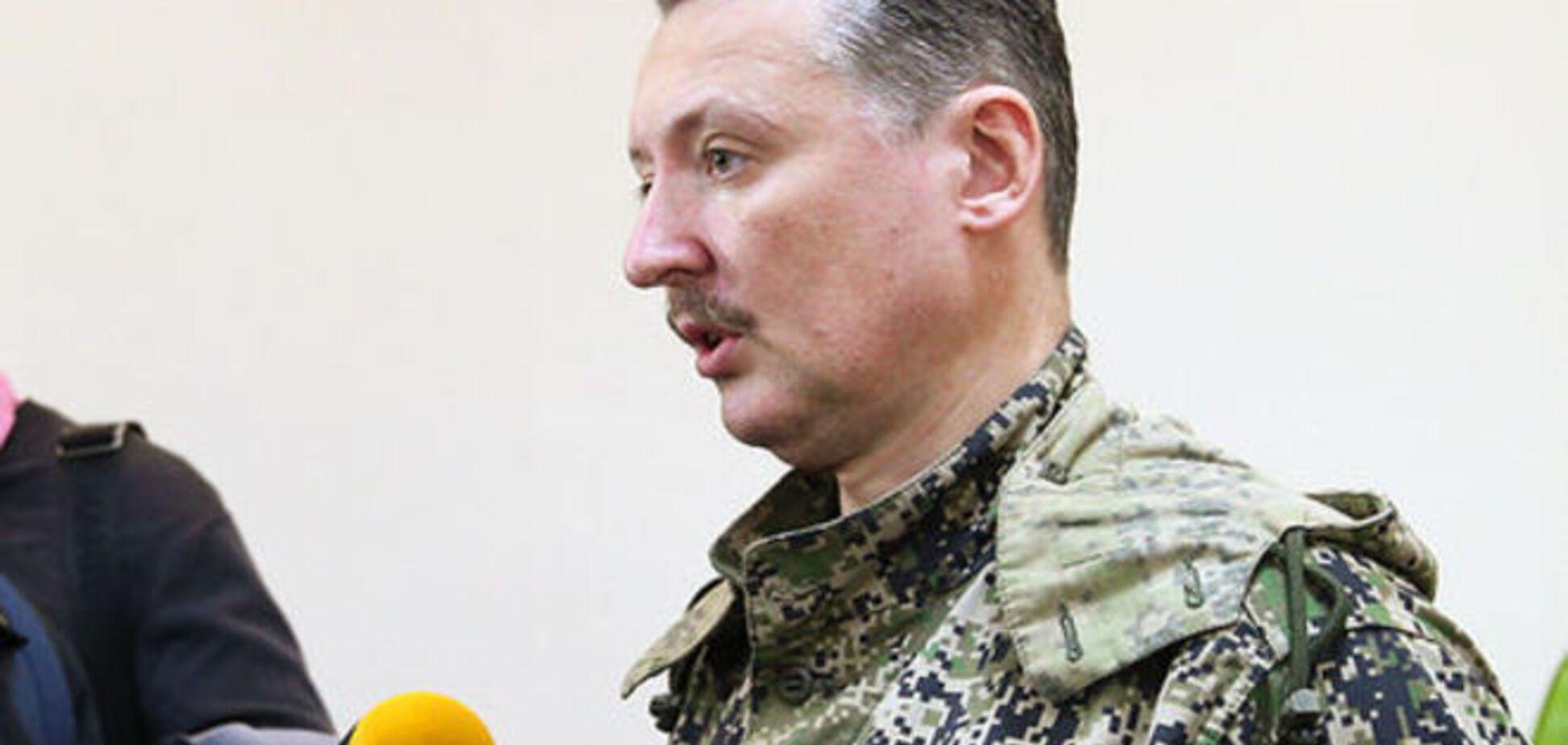 У славянских террористов заявили, что 'Стрелок' жив-здоров и передает всем привет