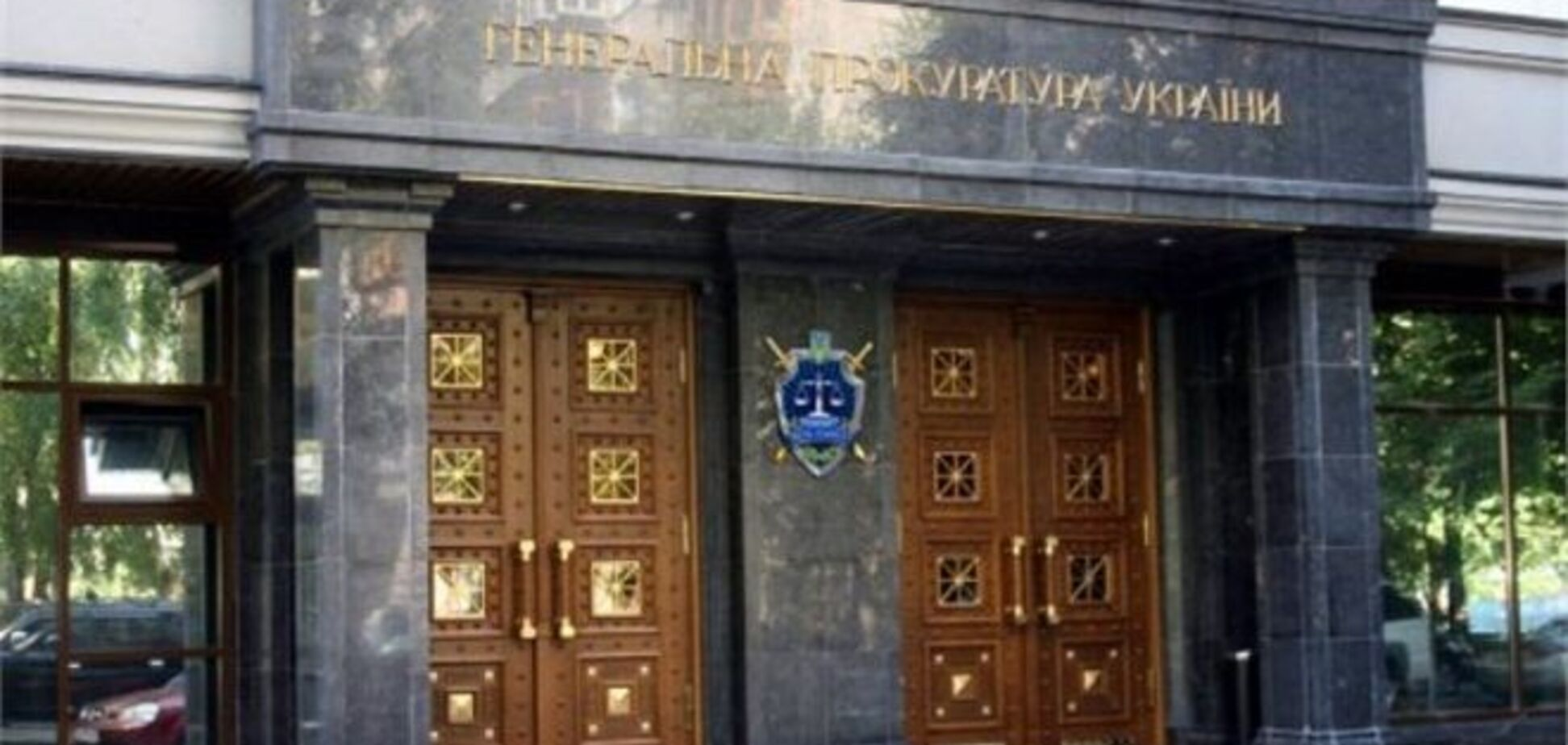 Дискриминацию крымских татар в Крыму должен рассматривать Евросуд - ГПУ