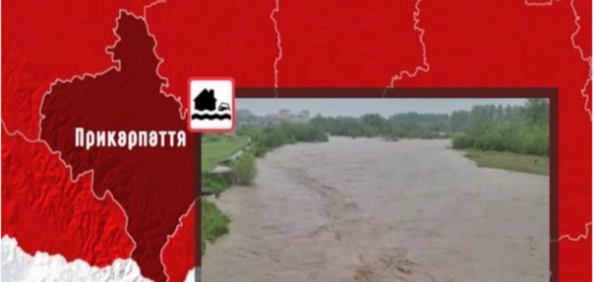 На западе Украины ливень подтопил дома и размыл дамбу, а ураган вырвал деревья с корнем