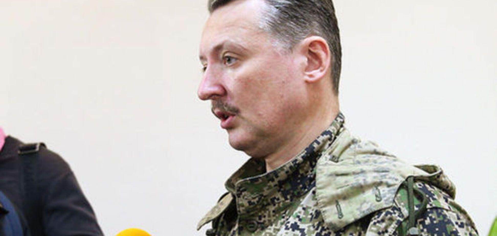 СМИ сообщили о гибели главаря славянских террористов 'Стрелка'