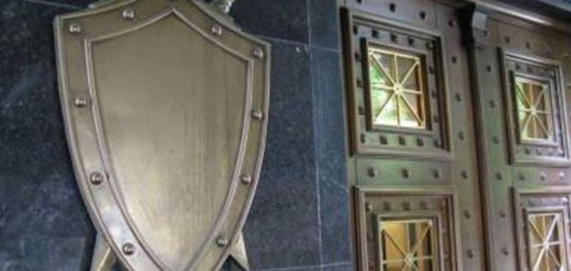 ГПУ объявила 'ДНР' и 'ЛНР' террористическими организациями