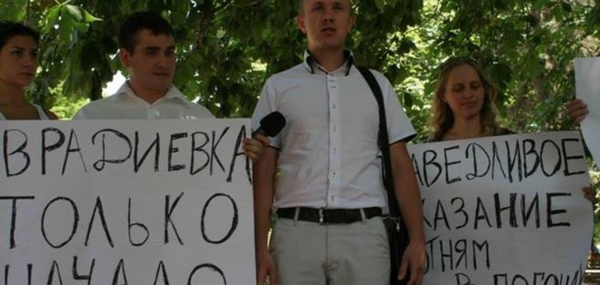 На Винниччине повторилась врадиевская трагедия: 26-летнюю девушку насиловали трое
