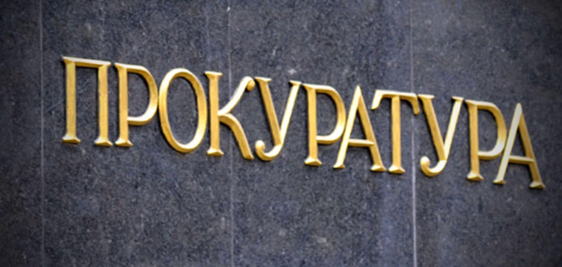 В Киеве неизвестные ворвались в райсуд и 'давили' на судью