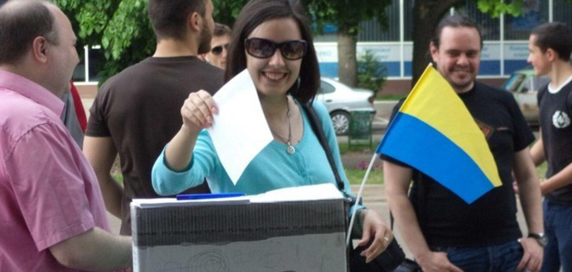 В Черкассах прошел 'референдум' за присоединение Кубани к Черкасской области