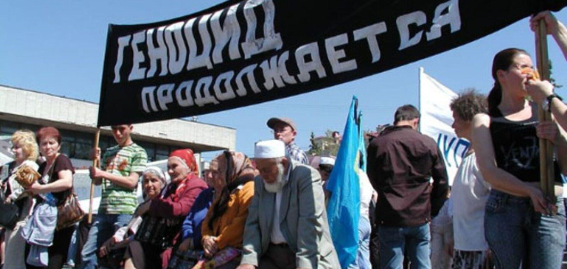 Крымские татары. Чужие на своей земле