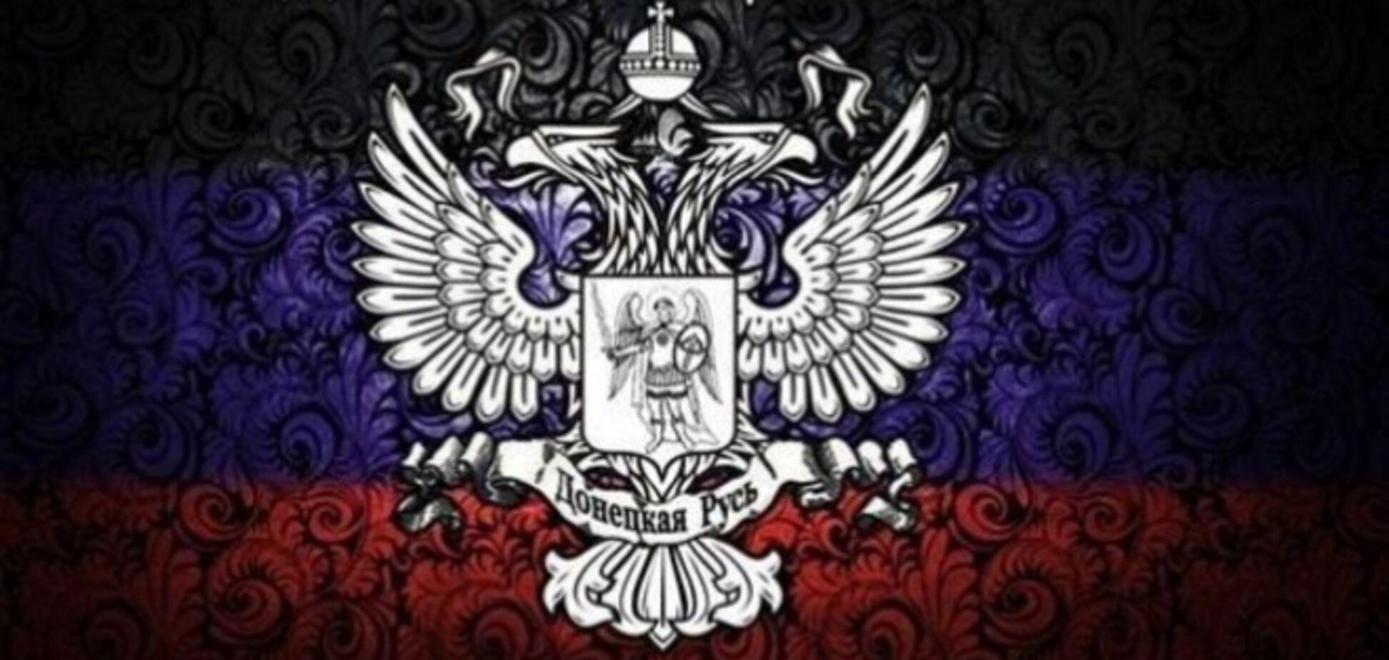 Хостинг для сайта ДНР предоставляет российская компания  - СМИ