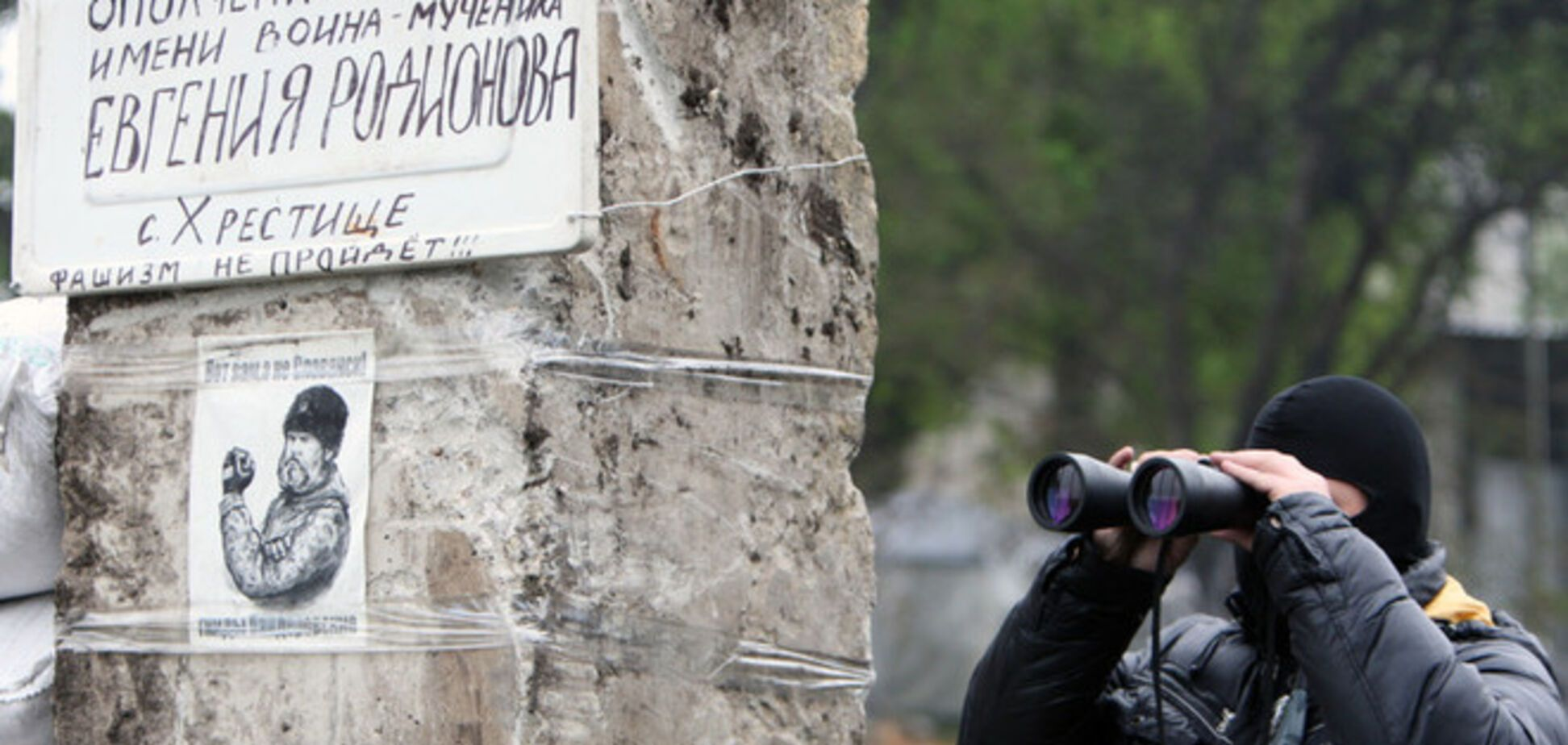 В Славянске обстреляли вертолет с медиками: есть раненый