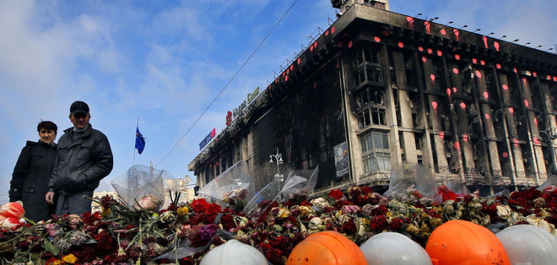 Следствие установило убийц 46 активистов Майдана