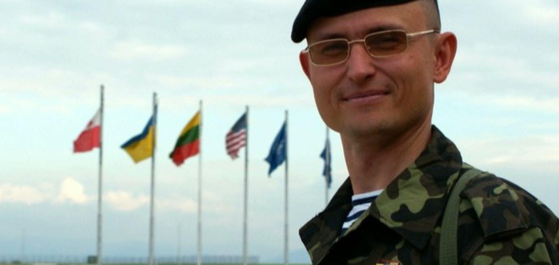 Официальным представителем АТО назначен офицер Селезнев