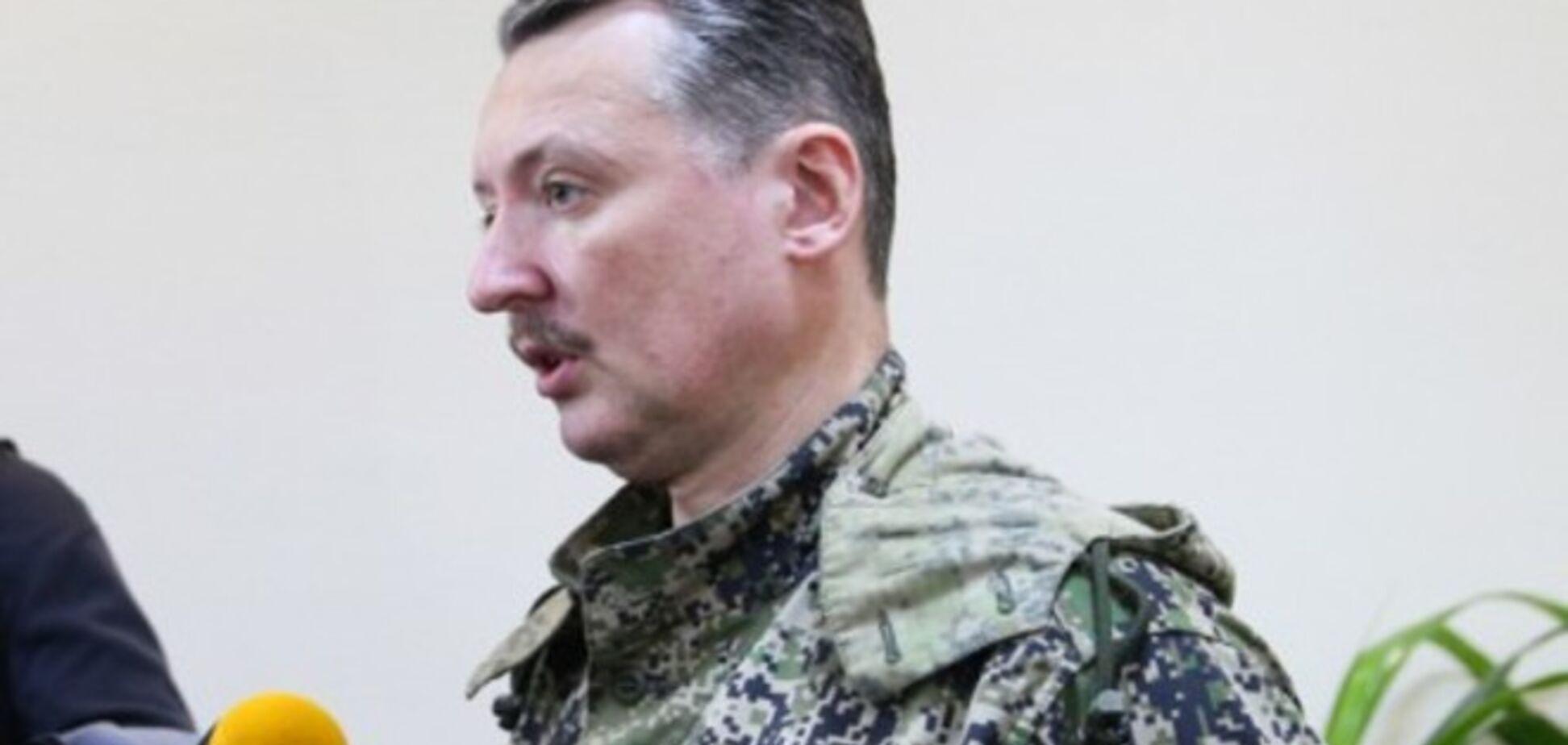 ГПУ инкриминирует террористу Стрелкову совершение терактов