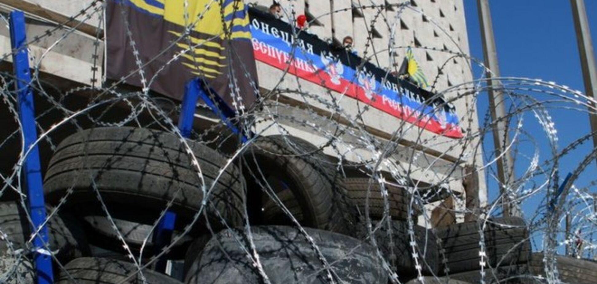 У соцмережах прописали 'рецепт звільнення Донецької ОДА'