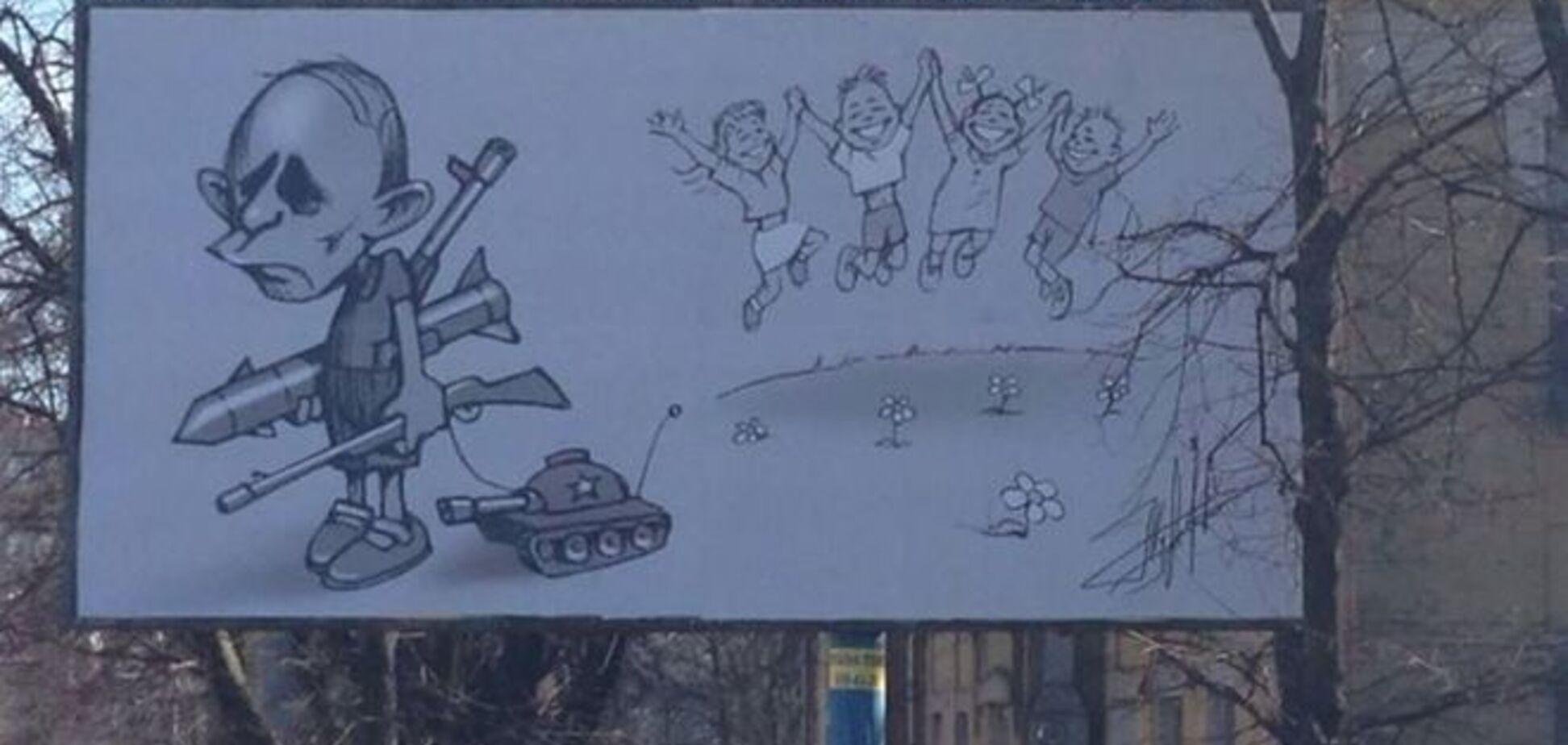 Путин на билбордах: мальчик с танчиком, а-ля Гитлер и по-одесски