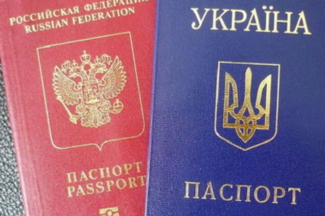 Как сделать украинское гражданство 868