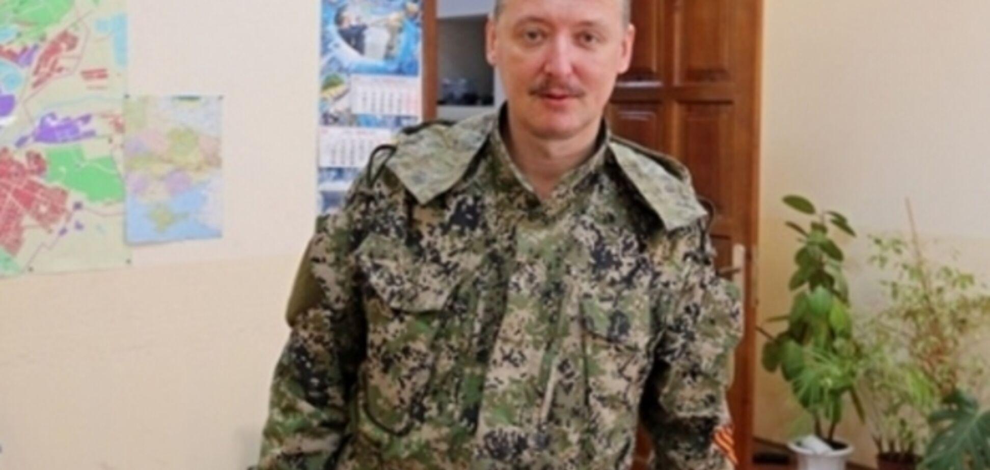 Террорист 'Стрелок' причастен к похищениям людей в Чечне - российский правозащитник