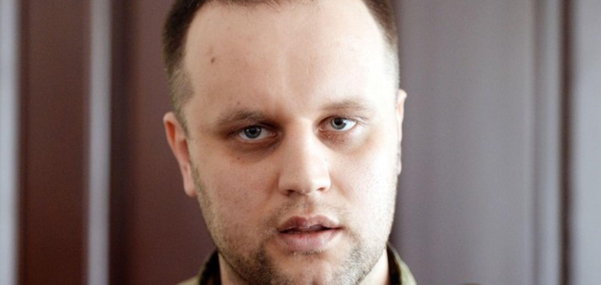 Суд відмовився повертати Губарєва гроші і документи