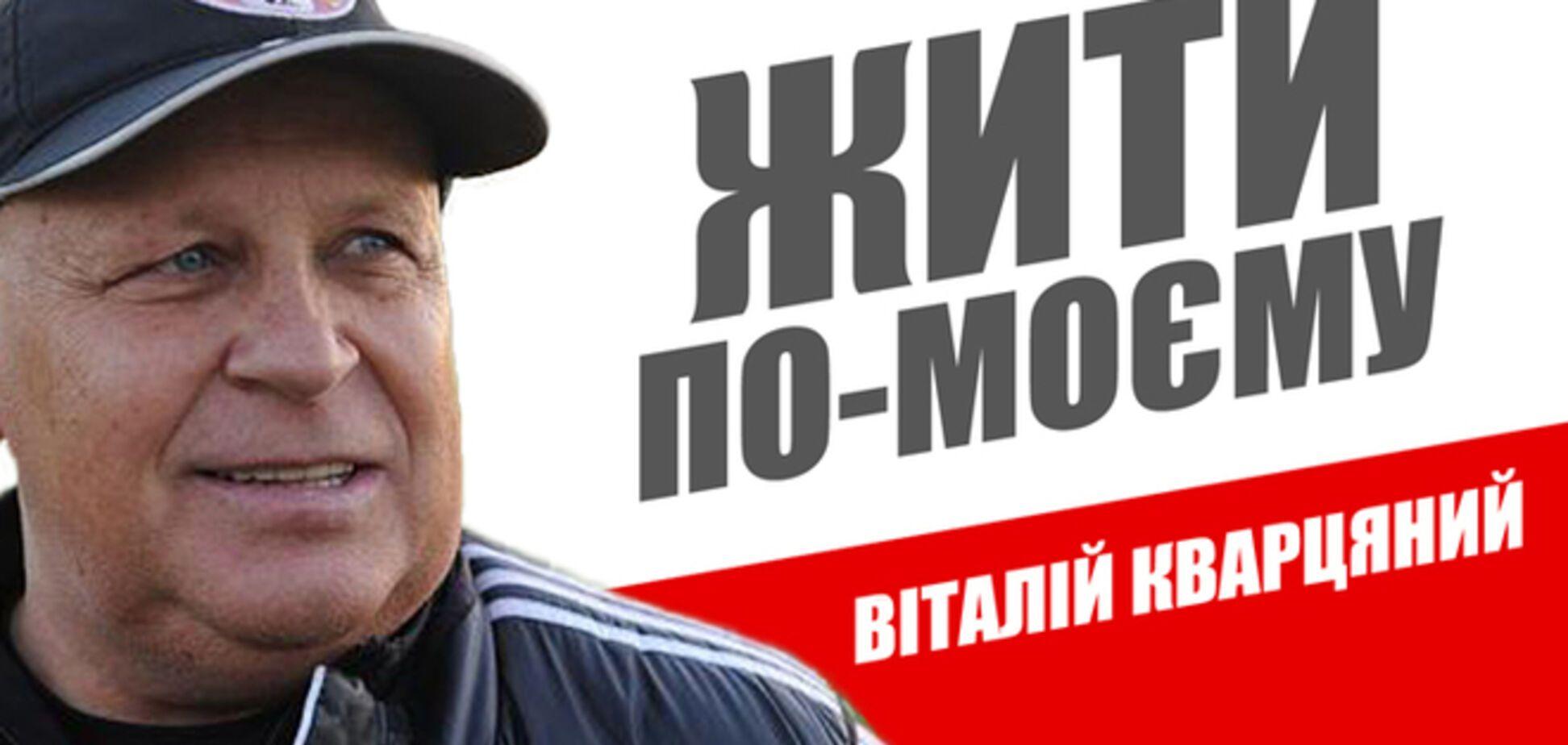 Выбери меня. Если бы звезды украинского спорта пошли в президенты