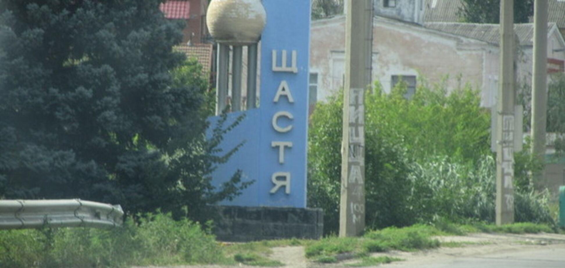 Террористы на Луганщине 'заминировали' мосты