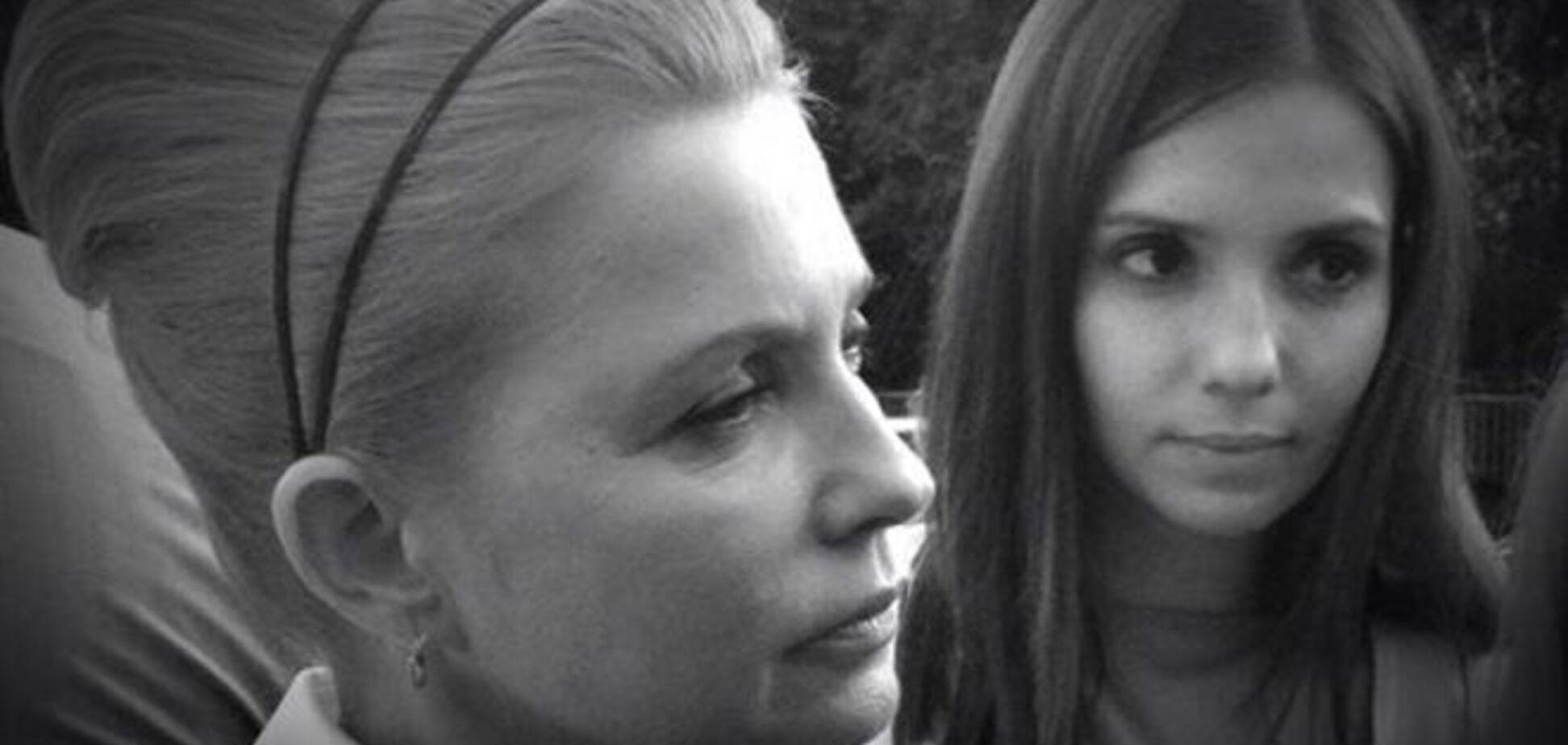 Юлия Тимошенко изменила имидж