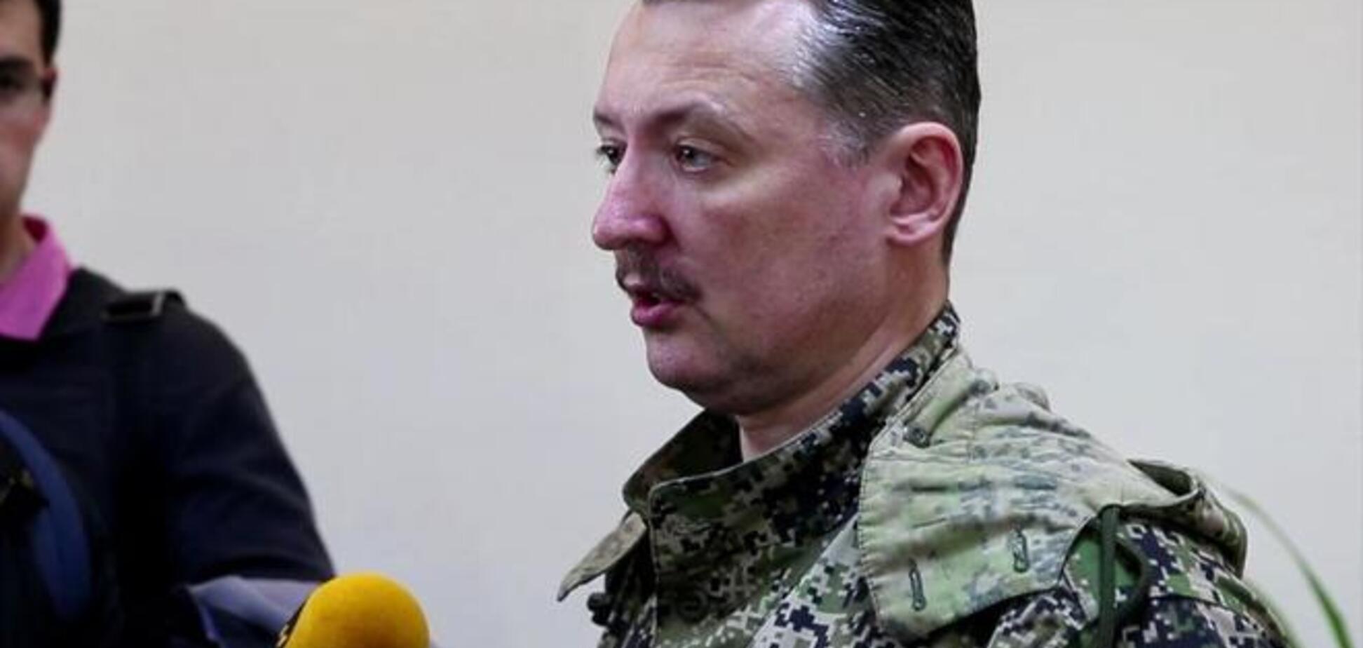 'Стрелок' призвал население Славянска к эвакуации