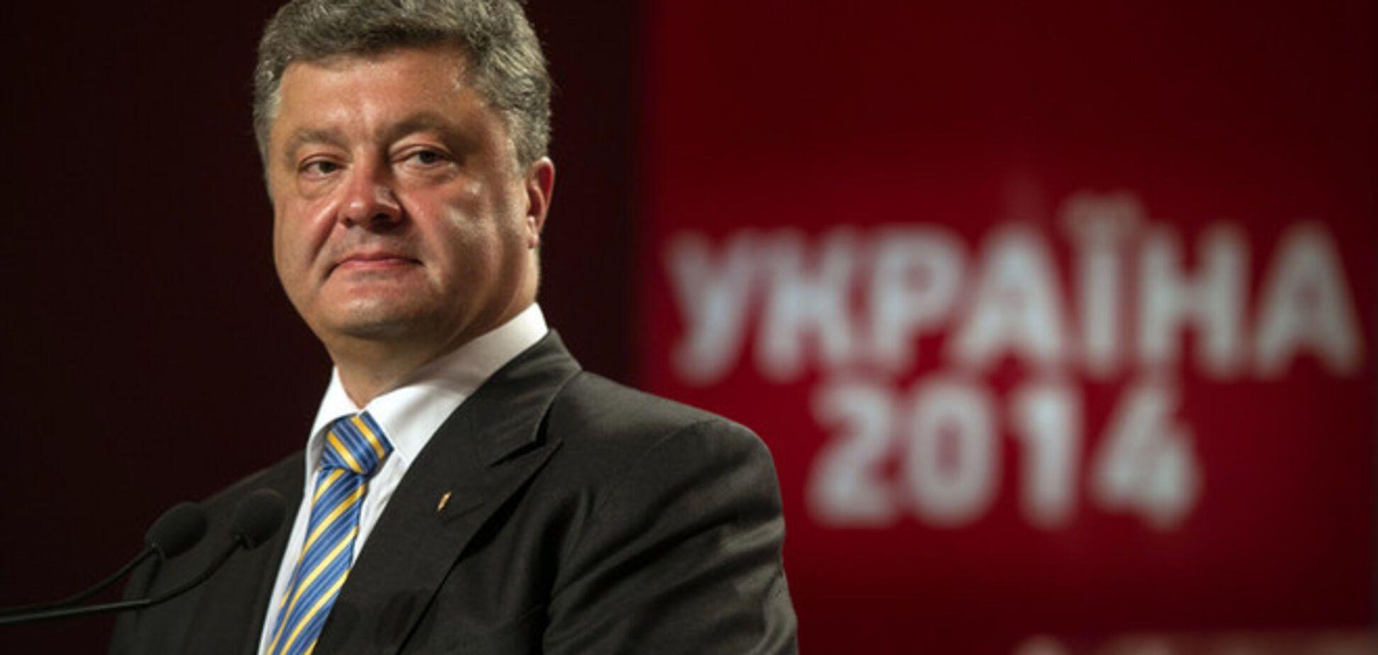 Порошенко победил на выборах Президента, набрав 54,7% голосов