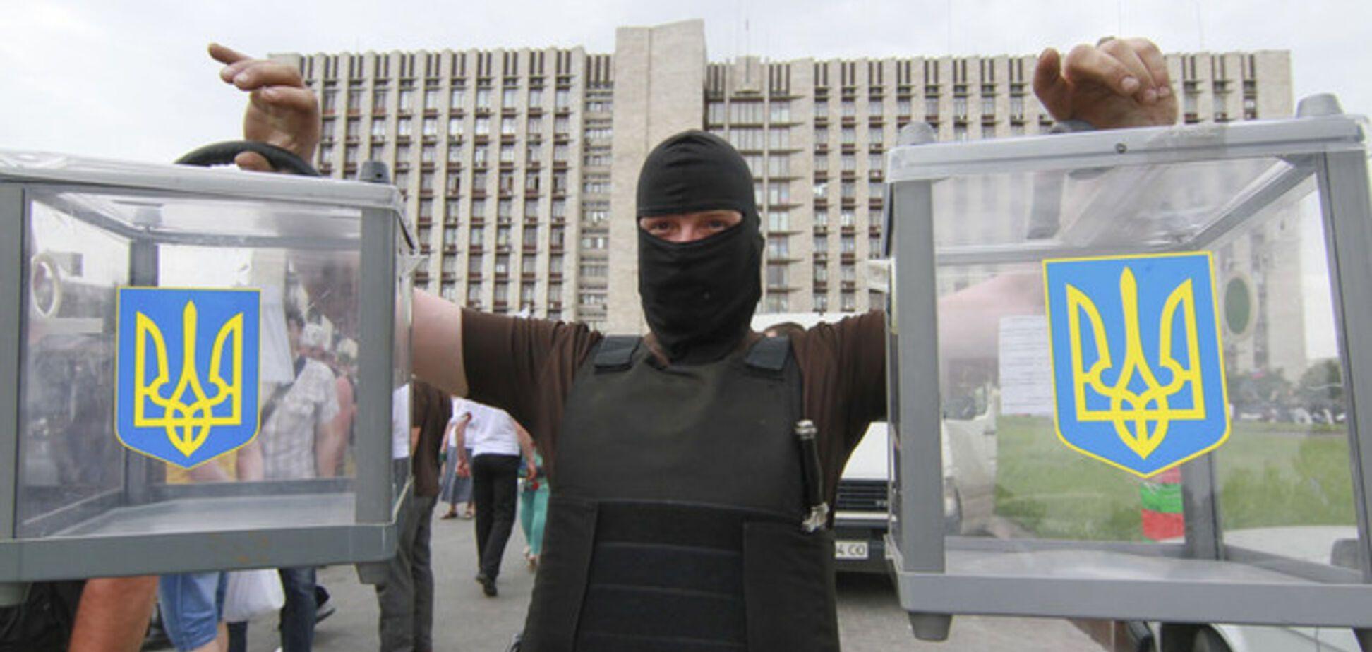 ГПУ: террористы хотят сорвать выборы на востоке Украины