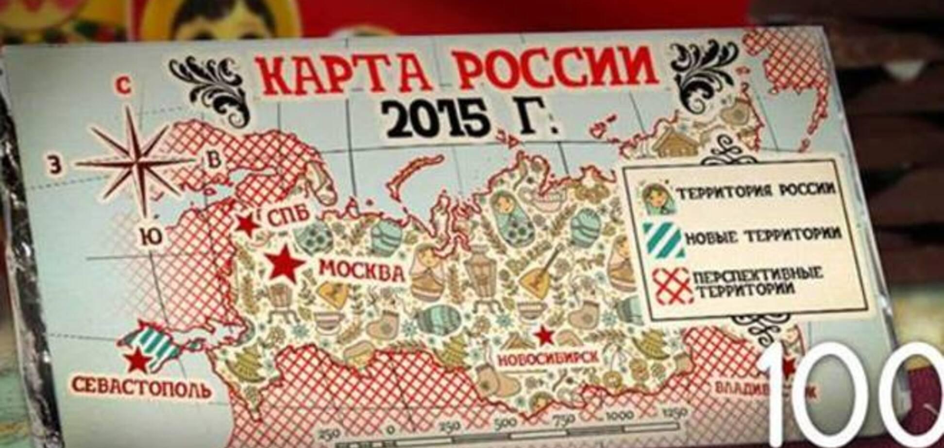 Россия замахнулась на земли Прибалтики, Украины, Беларуси и Средней Азии. Фотофакт