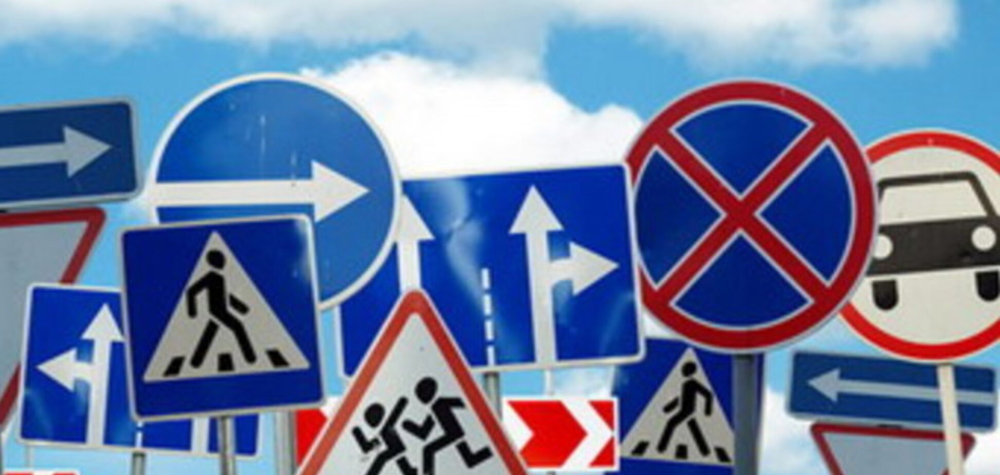 О безопасности дорожного движения