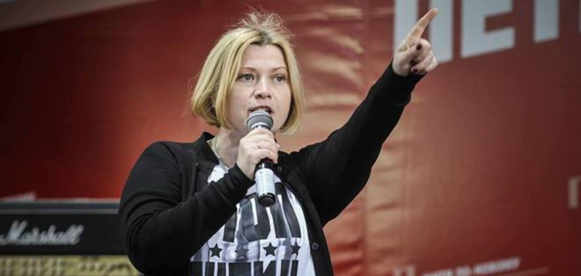 Нардеп Ирина Геращенко на выборы пришла в вышиванке и без макияжа