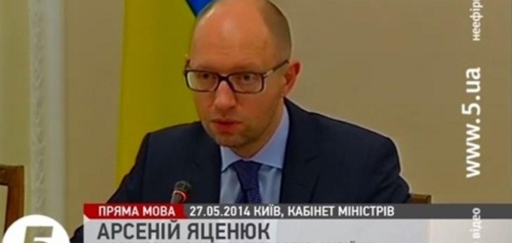 Яценюк поздравил Порошенко: он уверен, что Президент оправдает надежды народа