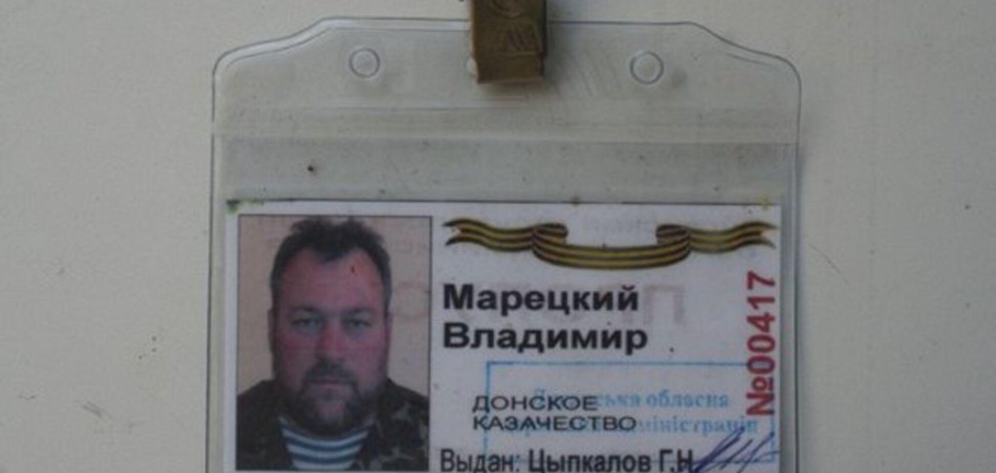 Луганская епархия УПЦ МП отстранила от службы священника-террориста