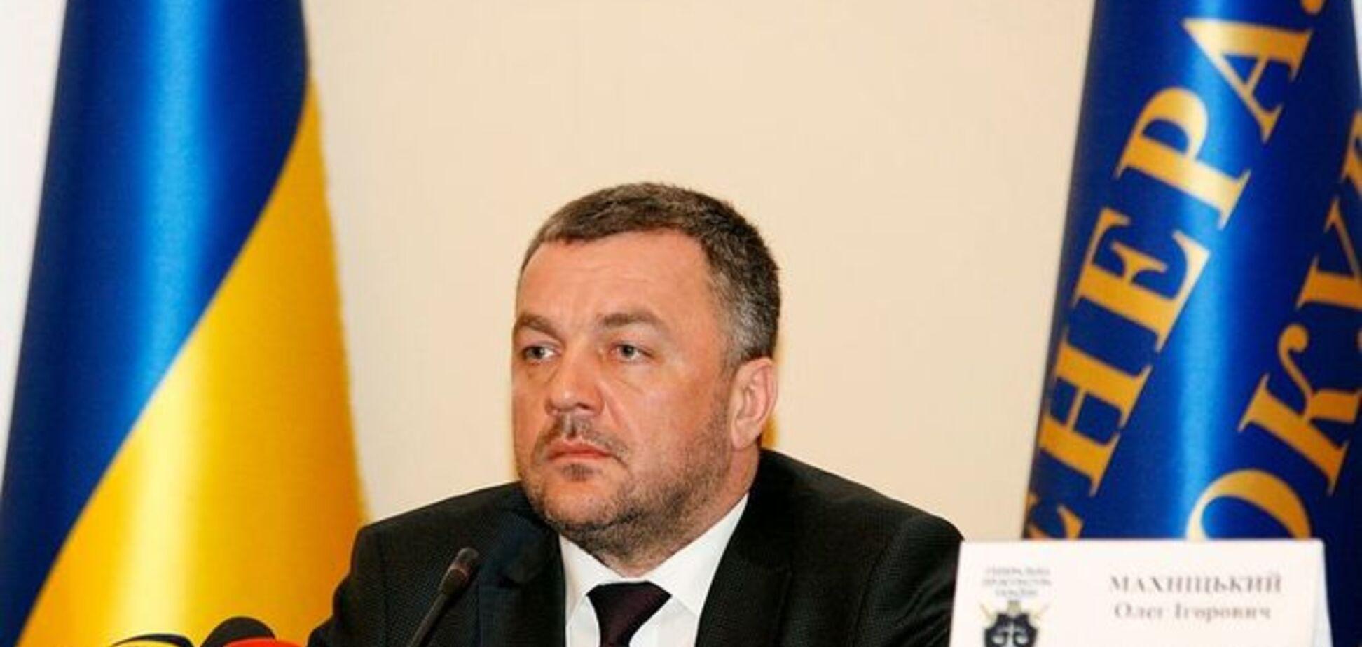 ГПУ расследует деятельность бывших украинских министров обороны