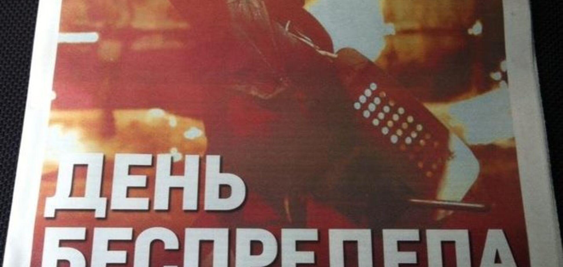 Працівникам газети 'Вести' почали затримувати зарплату