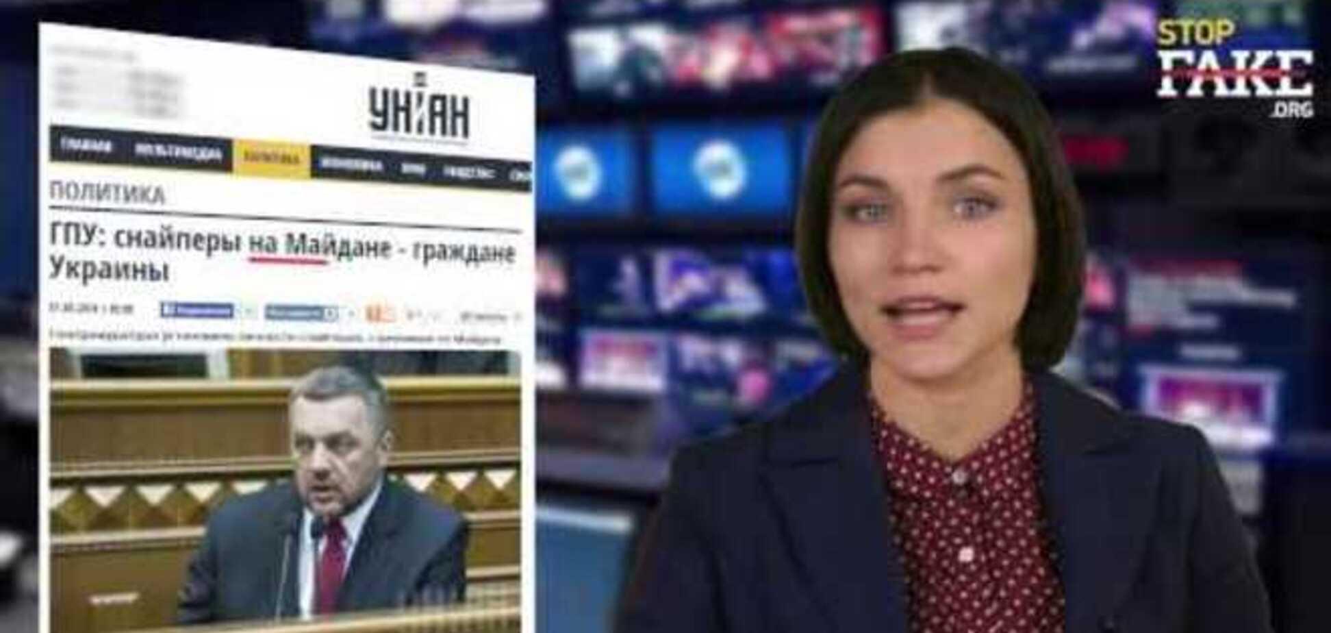 Топ-5 фейков российских СМИ про АТО на востоке Украины
