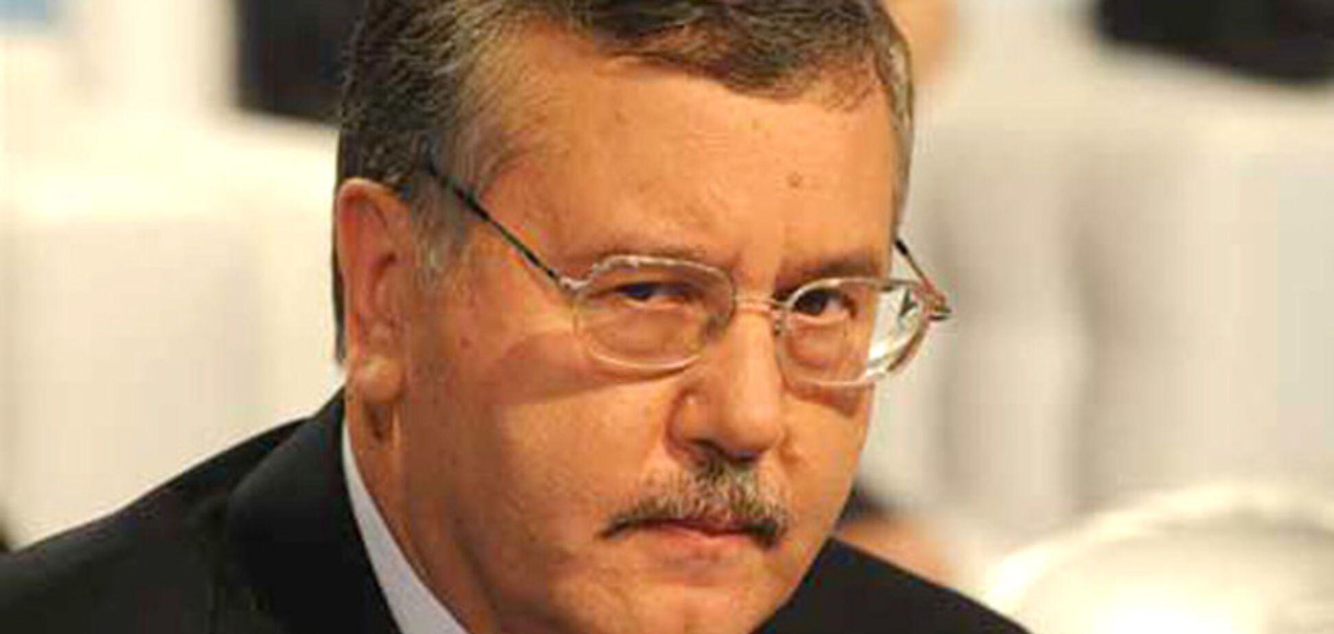 Гриценко угрожали 'расстрелять' во время визита в Полтаву